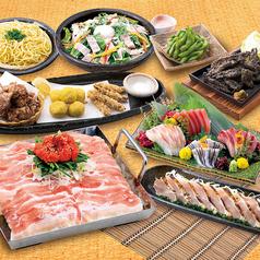 九州魂 恵比寿店のコース写真
