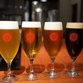 様々なビールを、深いビールの世界へご招待!
