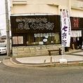 いらっしゃいませ!「観音食堂 丼屋 七兵衛」です!