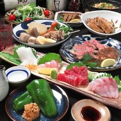 おでんと日本酒 卸のコース写真