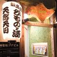 都営大江戸線牛込神楽坂駅、東京メトロ東西線神楽坂から徒歩5分!アクセス良好♪