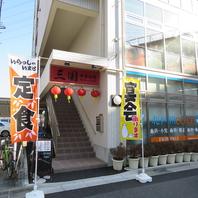 JR埼京線 北戸田駅から徒歩2分