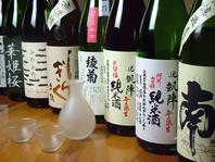 厳選日本酒が楽しめます!