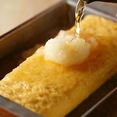 料理メニュー写真ふんわかだし巻き/とろ~りチーズだし巻き