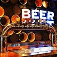【豊富なアルコールバー】自分で注げるビアサーバーをご用意♪プロ並みのビールを注げるかも楽しみの一つです♪ビール以外にも各種カクテルやサワー、果実酒などバラエティ豊かに取り揃えております。ソフトドリンクもジュースバーがございますので、ノンアルコールのお客様やお子様にもお楽しみいただけます。