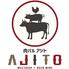 肉バル AJITO アジト 新越谷店のロゴ