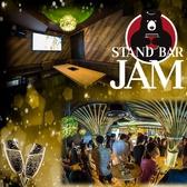 STAND BAR JAM 新宿店