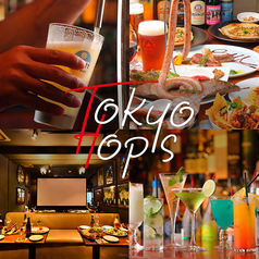 TOKYO HOPSの写真