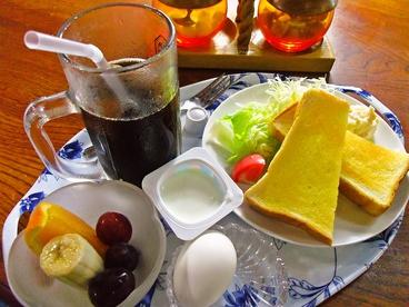 ぎゃらくた果津古のおすすめ料理1