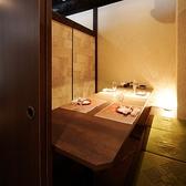 【姫路・全席完全個室・駅チカ】間接照明がおしゃれな空間★24時間体制でお客様のお電話お待ちしておりますので、お時間気にせずお問い合わせ下さい♪