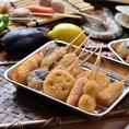 肉類・魚介類・野菜類とバリエーション豊富な串かつは素材選びからこだわりました。