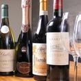 【ボトルワイン】赤・白・ロゼ・スパークリングを40種類と取り揃えております!!