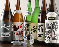 料理長自ら厳選!料理に合ったこだわりの日本酒。