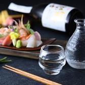日本料理 松前のおすすめ料理2