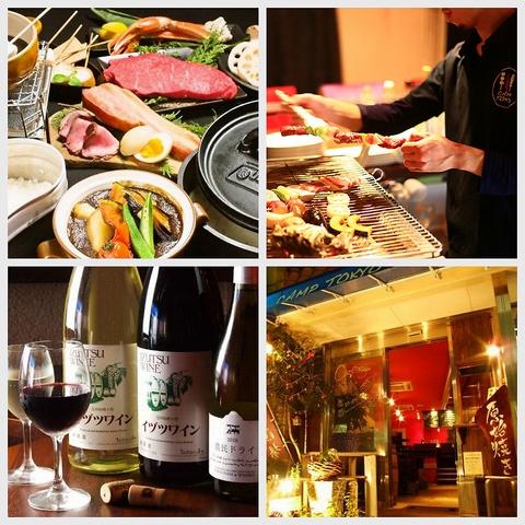 東京でCAMP!?新鮮食材を焼いて楽しむ、人気のBBQバル♪パーティーも受付中!