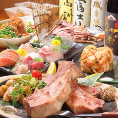 海鮮居酒屋 さくらこ 静岡店のコース写真