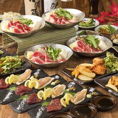 ごきげん えびす JR和歌山駅前店のおすすめ料理1