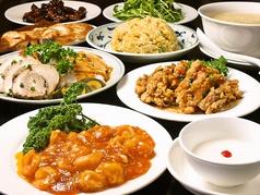 百味菜館の写真