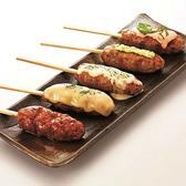 八剣伝 羽曳野店のおすすめ料理2