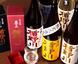 日本酒にこだわる【蔵元直送】楯野川!限定流通品なども!
