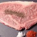 料理メニュー写真サーロインステーキ(約300g)