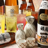 こがんこ 京橋店のおすすめ料理2
