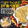 けん六 KENROKU 金沢片町のおすすめ料理1