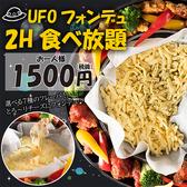 けん六 KENROKU 金沢片町のおすすめ料理3