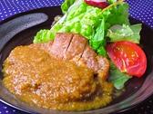 四季の恵実 味菜のおすすめ料理2