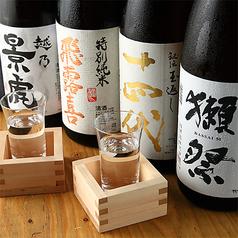 個室居酒屋 地酒 和食 桜木 小田原本店の特集写真