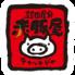 赤豚屋 川崎東口店のロゴ