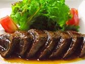四季の恵実 味菜のおすすめ料理3