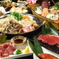 料理メニュー写真★学生プラン★食べ飲み放題が特別特価!3000円!!