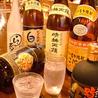 次男坊 徳島 沖浜店のおすすめポイント3