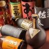 おず smoked 和 tasteのおすすめポイント2