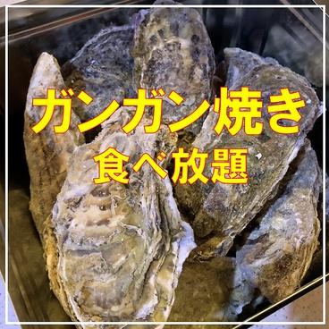 鍋酒場 はちまる 新宿東口店のおすすめ料理1