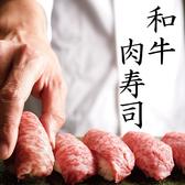 焼肉 ほりぞう 岐阜駅前店のおすすめ料理2