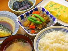 まいどおおきに食堂 福山新涯食堂の写真
