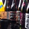 串焼楽酒 MOJA 名掛丁店のおすすめポイント2