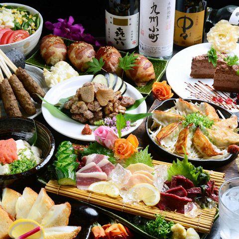 9~10月【2h飲み放題】桜島鶏ステーキなど【得々コース】2980円《全7品》