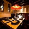 地鶏 和食 個室居酒屋 鶏彩 本厚木店のおすすめポイント3