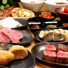 肉山 本八幡のおすすめポイント1