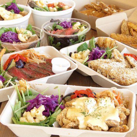 新鮮な地元の野菜と旬の食材を彩り豊かに堪能できるパーティコース2,500円(税込)〜