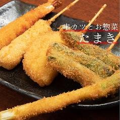 串カツとお惣菜たまきの写真