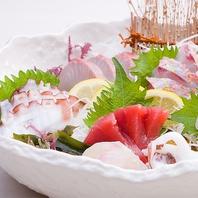 鮮度がいいから刺身がうまい!毎日届く鮮魚!