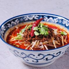 中国キッチン 登龍閣 刀削麺のおすすめ料理1