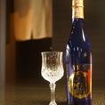 【極上の日本酒をワイングラスで】日本酒の香りと旨味を存分にお楽しみください