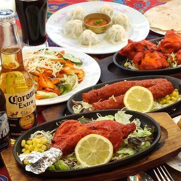 インド料理 ミラン MILAN 大久保店のおすすめ料理1