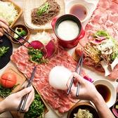 ラム肉とたんしゃぶ itsumo いつも 金山駅店のおすすめ料理2