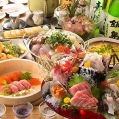 海鮮和食 ふく